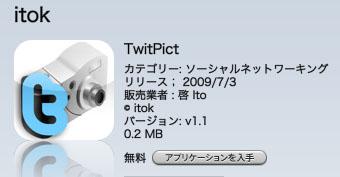 TwitPict