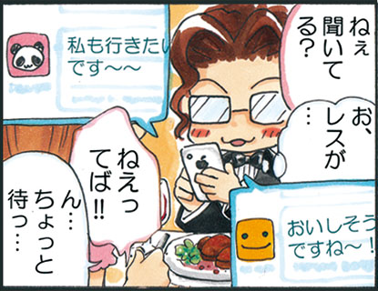 comic_NOIR#03(3)