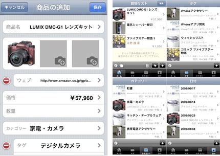 090923mshopping2.jpg