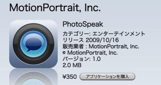 photospeak05.jpg