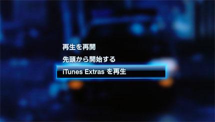 extra_manu.jpg