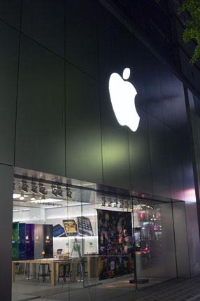 Apple Store, Sapporo