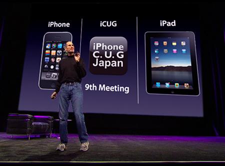 iCUG 9th Meeting