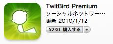 TwitBird Premium