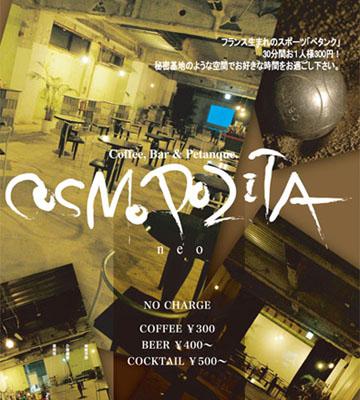 Bar COSMOPOLITA