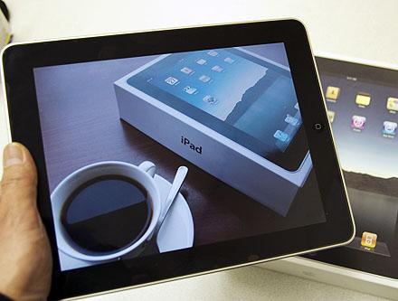 iPad arrived