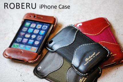 ROBERU iPhone Case