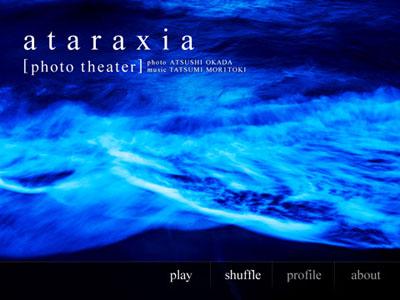 ataraxia_s.jpg