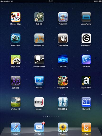 cover_app.jpg