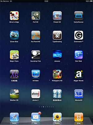 cover_app_s1.jpg