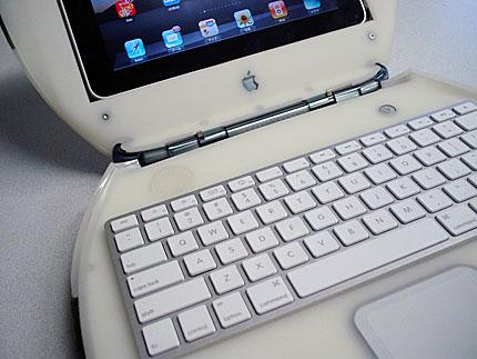 iPad in iBook w/Apple Keyboard