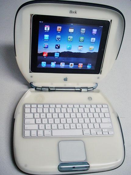 iPad in iBook(Clamshell)
