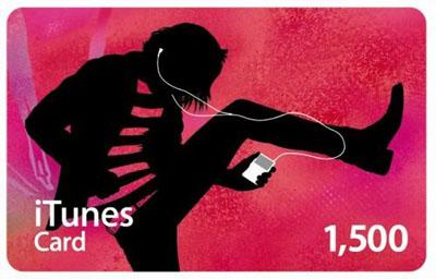 iTunes Card(1,500)