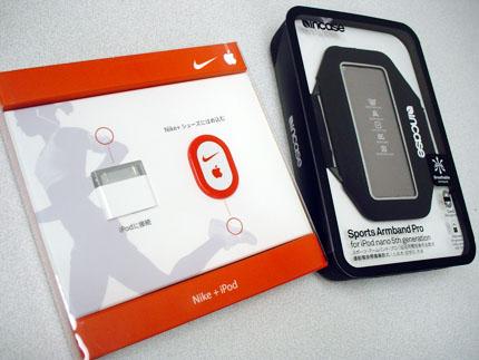 Nike + iPad/Sports Armband Pro