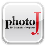 photoj1.jpg