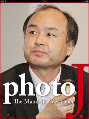 photoj_s.jpg