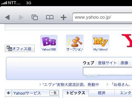 roaming_docomo.jpg