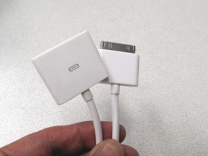 Dock Extender Cable for iPod