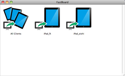 FastBord for Mac
