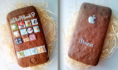 D'oh…iPhone Cookies