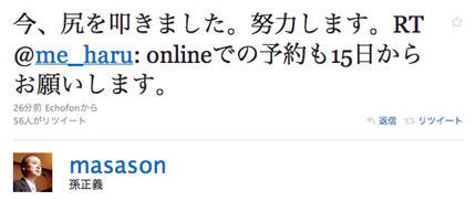 masason_02.jpg