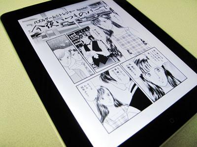 パズルゲーム☆トレジャー Special on i文庫HD