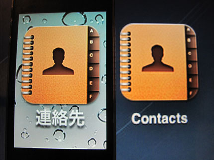 Contact(w/iPad)