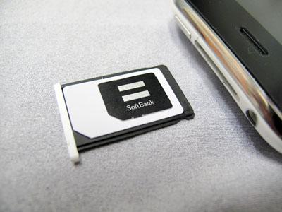 SIMカード変換アダプタ