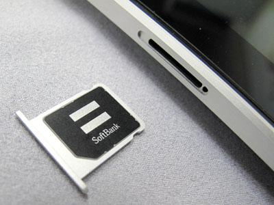 iPhone 4 microSIM>iPad 3G(US)