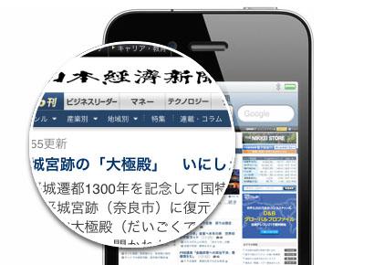retina_display.jpg