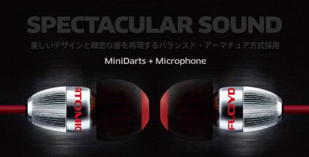 Atomic Floyd miniDarts+Microphone