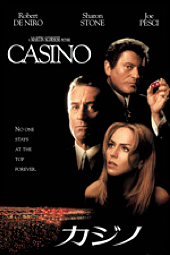 casino.png