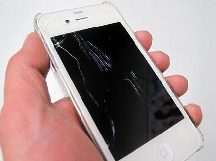 brokeniphone.jpg