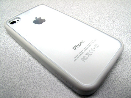 Reveal for iPhone 4