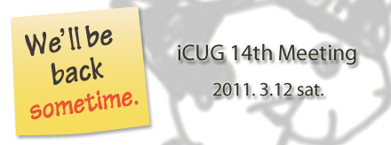 iCUG 14th Meeting