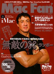 macfan0807.jpg