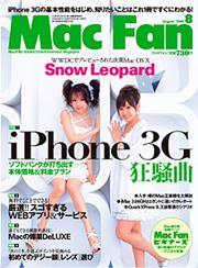 macfan0808.jpg