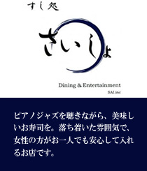top_saisyo_banner_04.jpg