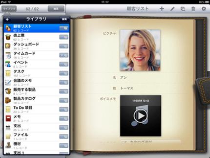 Bento for iPad