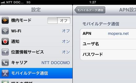 ipad_sim12.jpg