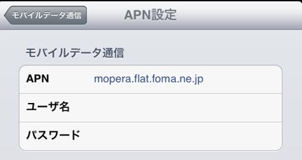 ipad_sim14.jpg
