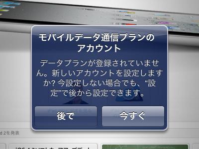 ipad_sim15.jpg