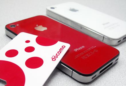ドコモminiUIMカード/レッドカスタムiPhone