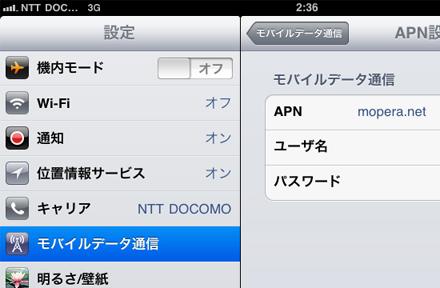 ドコモminiUIMカード/w_iPad