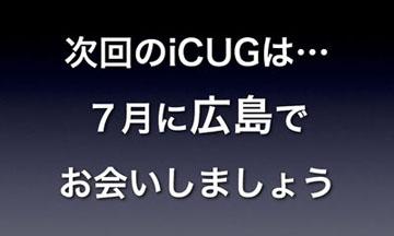 hiroshima7.jpg