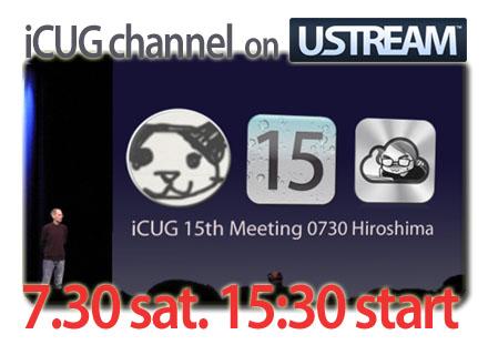 iCUG 15th Meeting 0730 Hiroshima