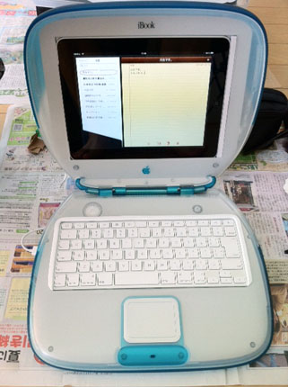 iPad in iBook (2011)
