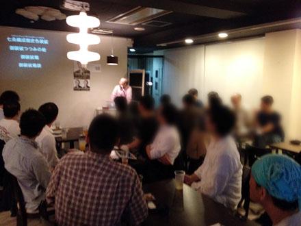 iCUG 16th Meeting 1105 大阪