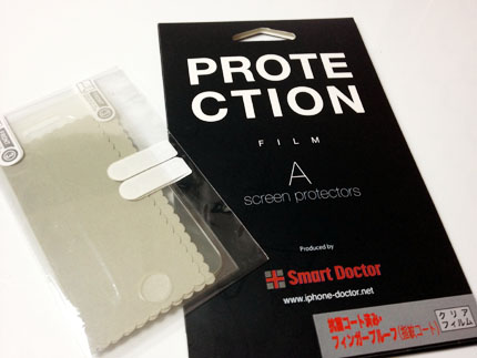 Smart Doctorオリジナル「PROTECTION FILM」