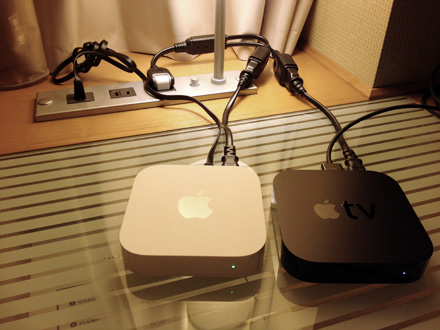 AirMac Expres & Apple TV